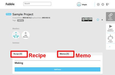 Small project red
