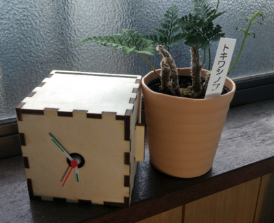 Small wooden puzzle clock