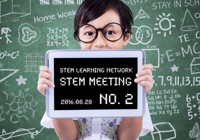Small stemmeeting02