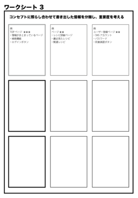 Small worksheet      03