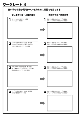 Small worksheet      04