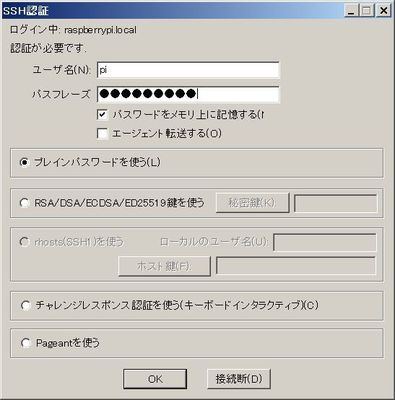 Small 20160425 win direct ssh password